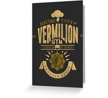 Vermilion Gym Greeting Card