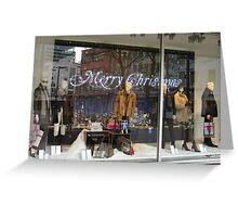 Designer Christmas 2 Greeting Card
