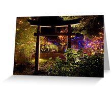 Japanese Garden Christmas Lights, Mayne Island, BC Greeting Card