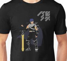 Ike (Minimalist SSB) Unisex T-Shirt
