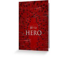 Hero - Red Greeting Card