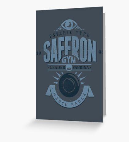 Saffron Gym Greeting Card