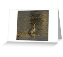 Great Bird Greeting Card