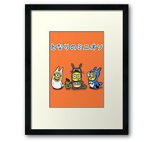 Totominion Framed Print