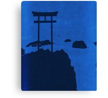Introvert Shinto Canvas Print