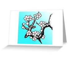 White Sakura Cherry Blossom Vector Design Greeting Card