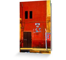 Street in Cairo, Egypt Greeting Card