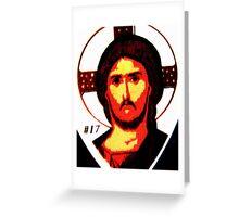 Pick Jesus Greeting Card