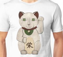 Caramel Lucky Cat Unisex T-Shirt