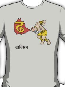 'Dha' se 'Dhalsim' T-Shirt