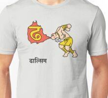 'Dha' se 'Dhalsim' Unisex T-Shirt