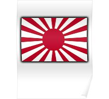 Imperial, Japanese, Army, War flag, Japan, WWII, Nippon, Kamikaze Poster