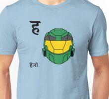 'Ha' se 'Halo' Unisex T-Shirt