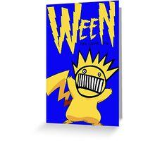 hey you boog-a-chu! Greeting Card