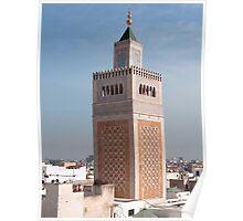 Minaret of the Mosqée El-Zitouna Poster