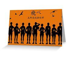 Haikyuu!! - Karasuno orange/black Greeting Card