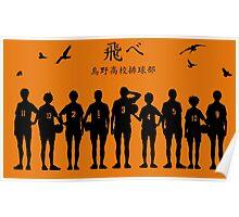 Haikyuu!! - Karasuno orange/black Poster