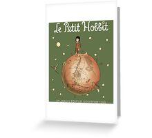 Le Petit Hobbit Greeting Card