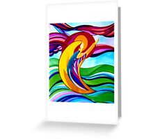 Duality of the Soul Greeting Card