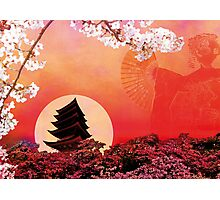 RISING SUN Photographic Print