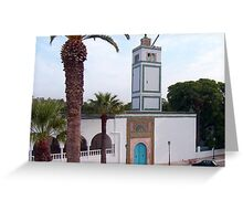 Bardot Mosque, Tunis Greeting Card
