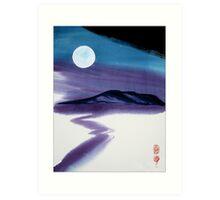 Southern Moon Art Print