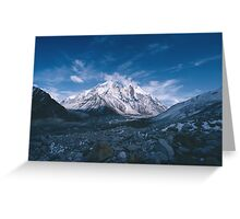 Bhagirathi Parbat from the Gangotri Glacier Greeting Card