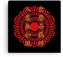 The Legend of Korra Red Lotus Symbol With Guru Laghima's Poem Canvas Print