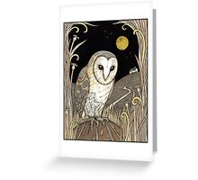 A Wise One Waits Greeting Card