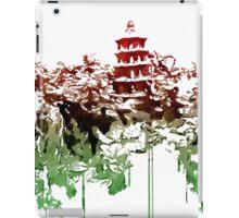 Tower in Bonsai Garden 2 iPad Case/Skin