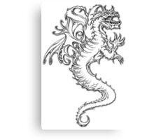 Dragon of Power Canvas Print