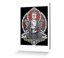 Gautama Buddha Greeting Card