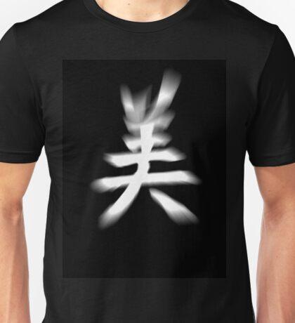 Chinese laundry  Unisex T-Shirt
