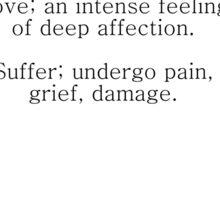 Painful Love Sticker