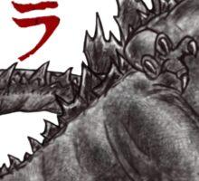 Godzilla 2014 Muto Sticker