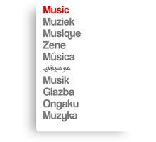 Music (10 languages) Metal Print