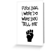 Rage Against The Machine - Killing In The Name - Black Greeting Card