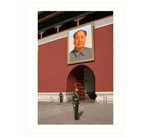 Guarding Mao Art Print