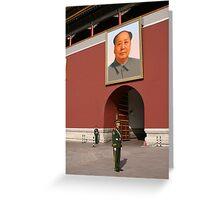 Guarding Mao Greeting Card
