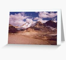majestic mountains Greeting Card