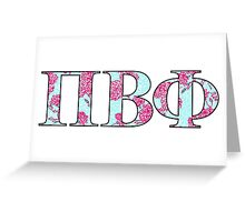Pi Phi Lilly Letters Greeting Card
