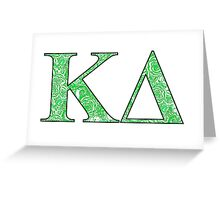 Kappa Delta Lilly Letters Greeting Card