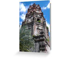 Tower of Faith Greeting Card