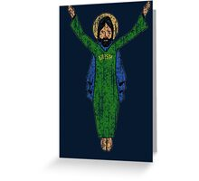 Touchdown Jesus Vintage Greeting Card