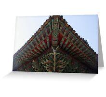 Korean Temple Gargoyle-Pulgulska Temple Greeting Card