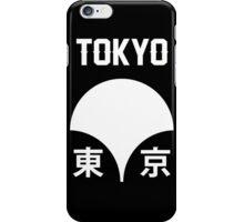 Japanese Cities: Tōkyō iPhone Case/Skin