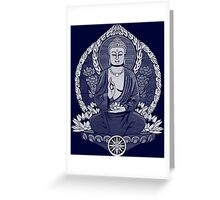 Gautama Buddha White Halftone Greeting Card
