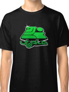 utopia interdimensional airways - green Classic T-Shirt