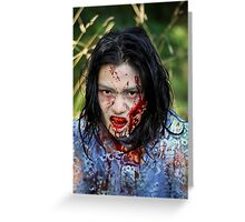 Portrait of a Zombie Greeting Card