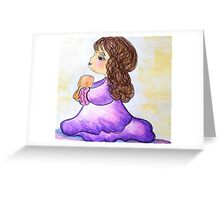 The Prayers of a Child - Dear God ... Greeting Card